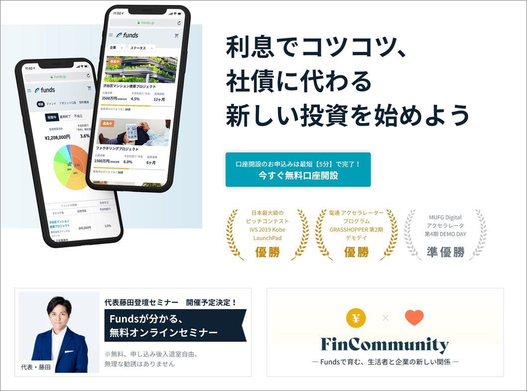 Funds_イートアンド社R baker06
