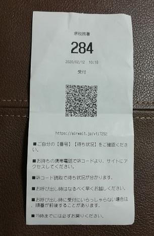 IMG_20200212_185724.jpg
