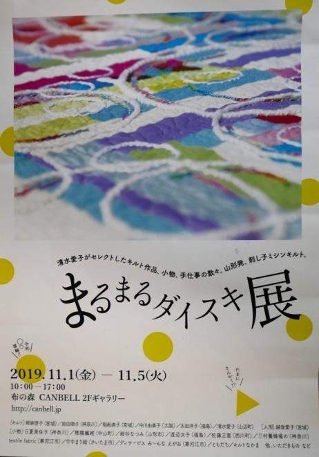 P1130174.jpg