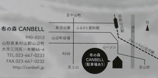 P1130177.jpg