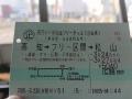 200406-11.jpg