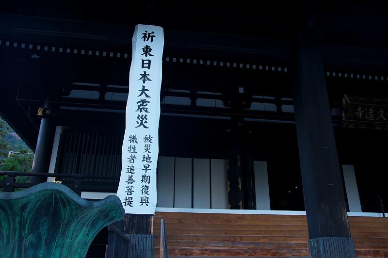 晩秋の久遠寺、冬桜、そして祈り
