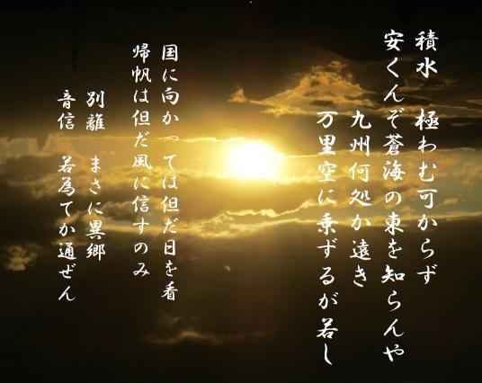 IMG_0335 - コピー