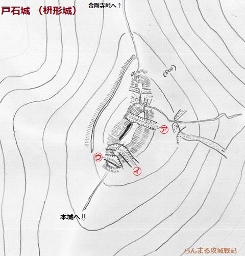 戸石城(枡形城)