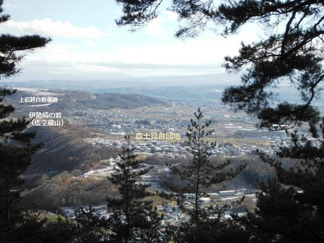 戸石城2013 (117)