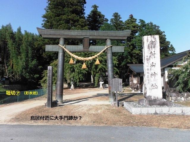 船山城① (58)