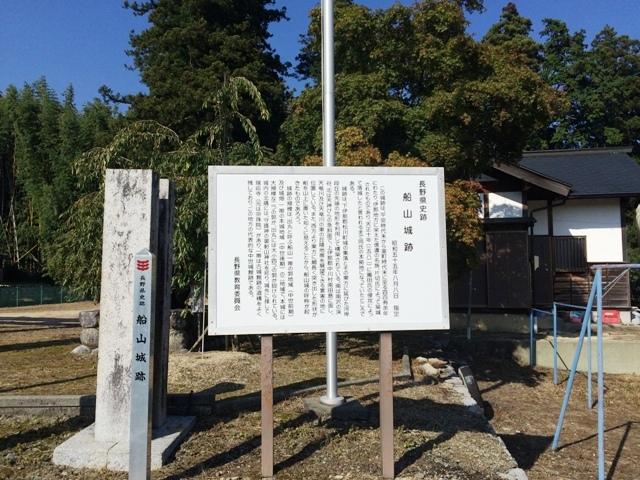船山城① (2)