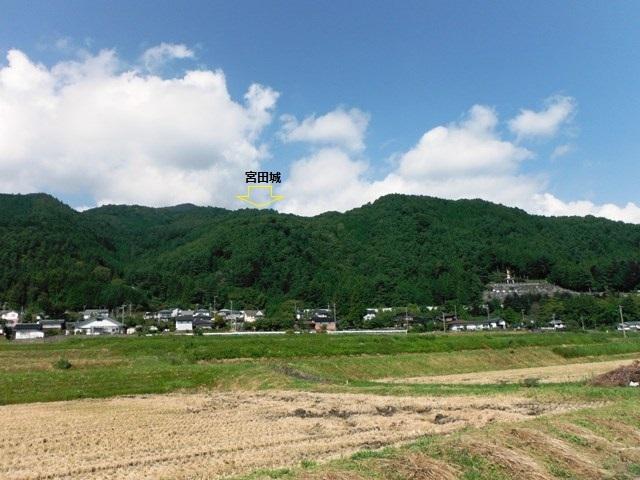 宮田城① (135)