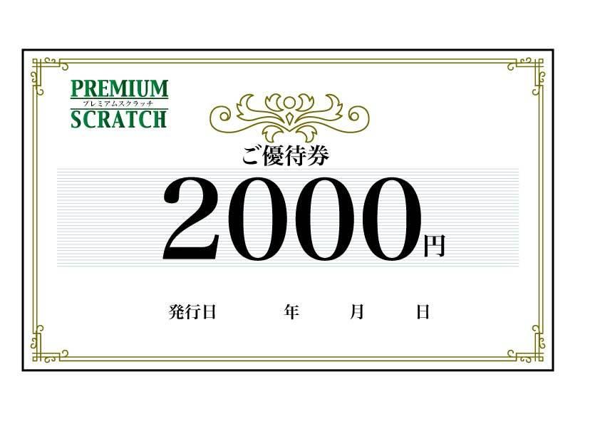 20200207233314a00.jpg