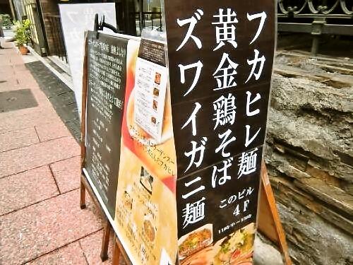 2002yoshinari03.jpg