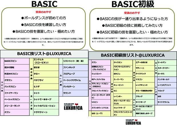 B_B初_小