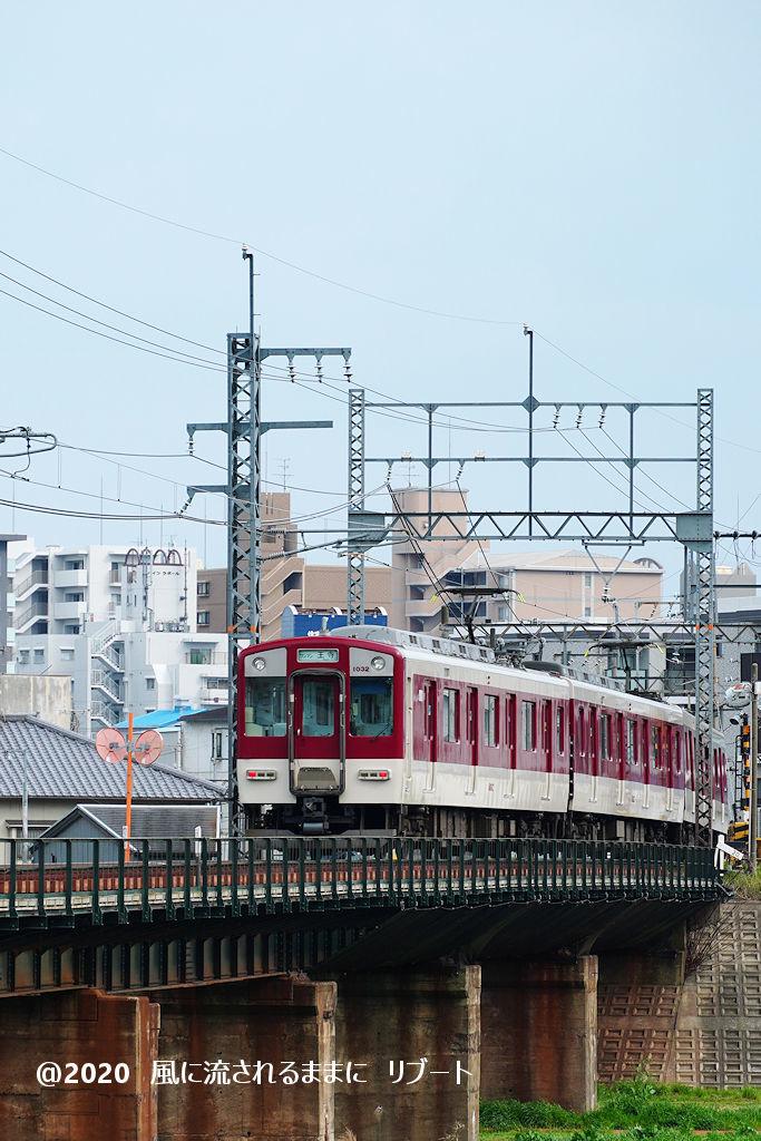 奈良・三郷町 菜の花と近鉄電車3