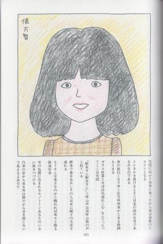 スキャン_20200304 (2) (321x480)