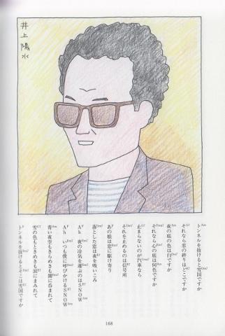スキャン_20200304 (3) (322x480)