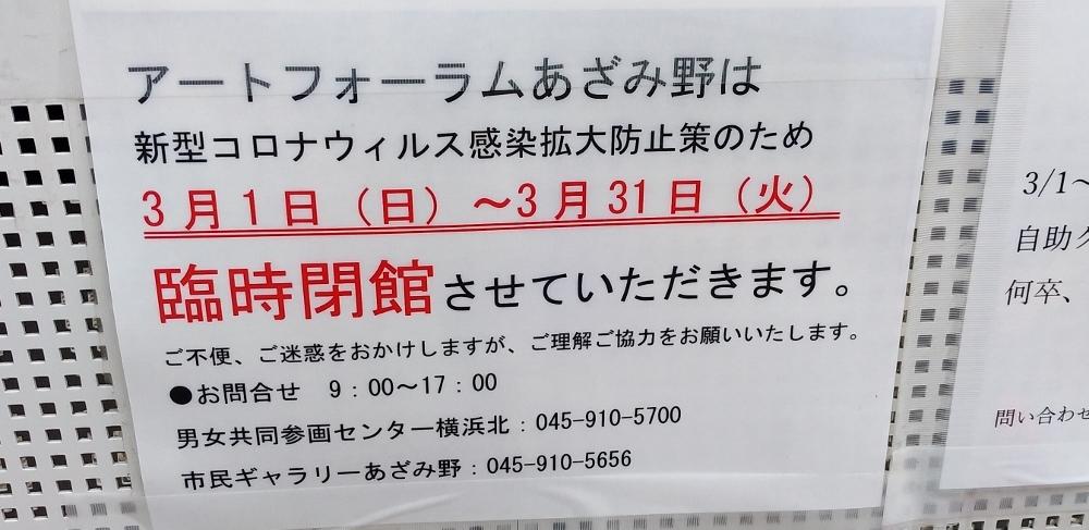 IMG_20200327_114121 (1000x487)