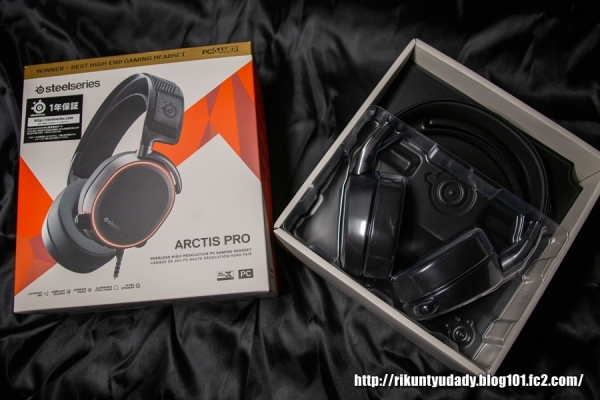 SteelSeries Arctis Pro02