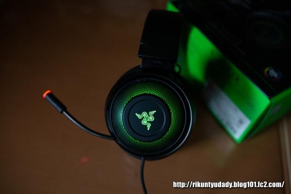 Razer Kraken Ultimate-06