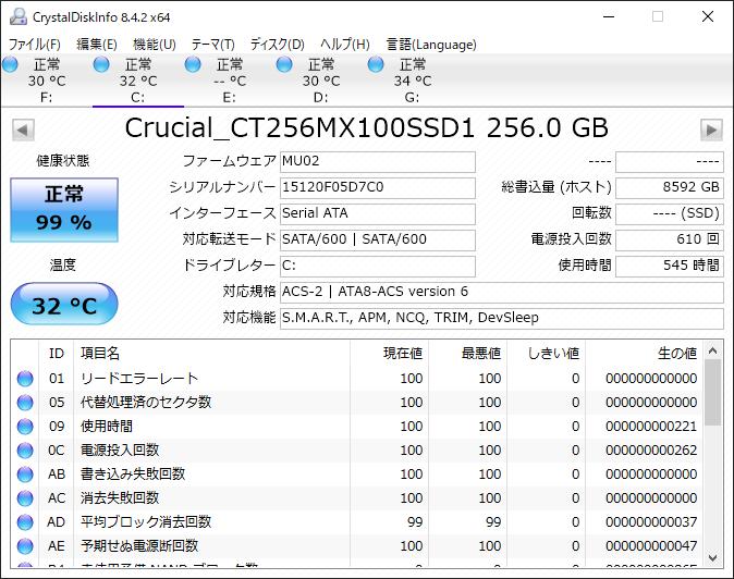 CrystalDiskInfo 842 x64_2020-5-15_18-31-10_No-00