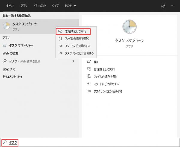 Cortana_2020-5-10_12-34-0.png