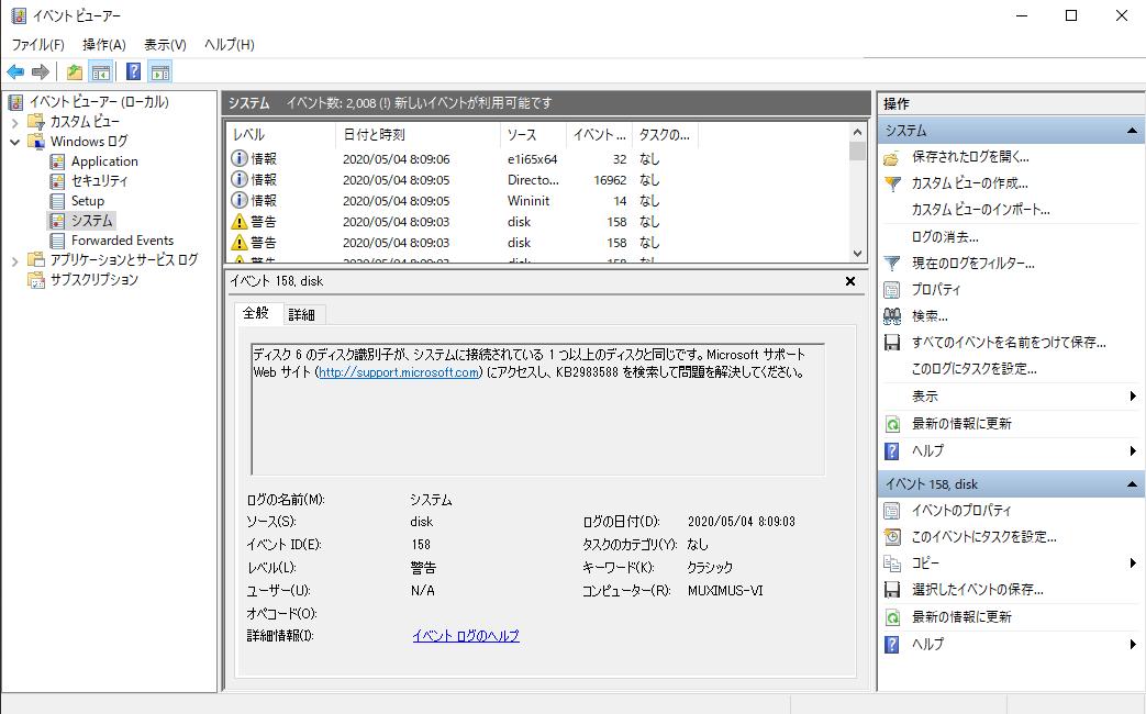 NoName_2020-5-4_8-15-7_No-00.png
