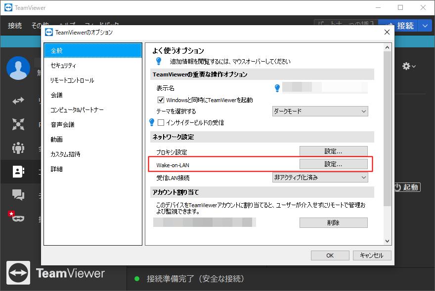 TeamViewer_2020-5-12_0-35-31.png