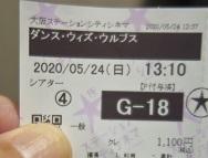 IMG_8415 (2)