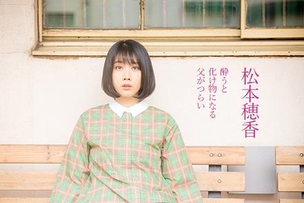 yamauchidaisuke_20200306_04.jpg