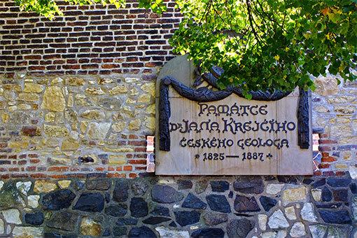 ヴィシェフラッドの地質学者のメモリアル看板