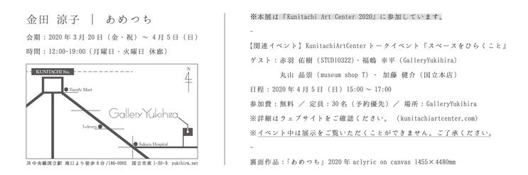 20200221005225304.jpg
