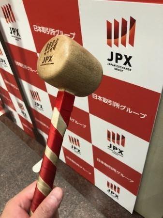 JPX_2019④