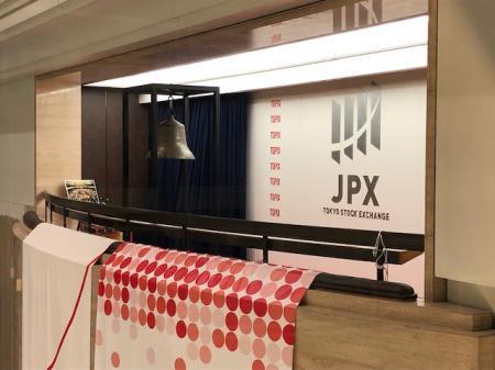 JPX_2019③
