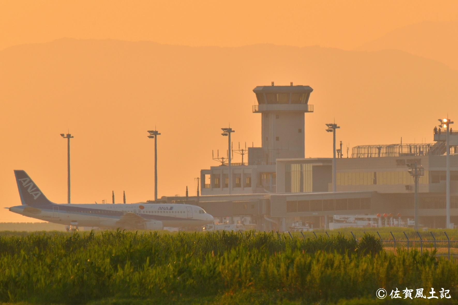 九州佐賀国際空港②