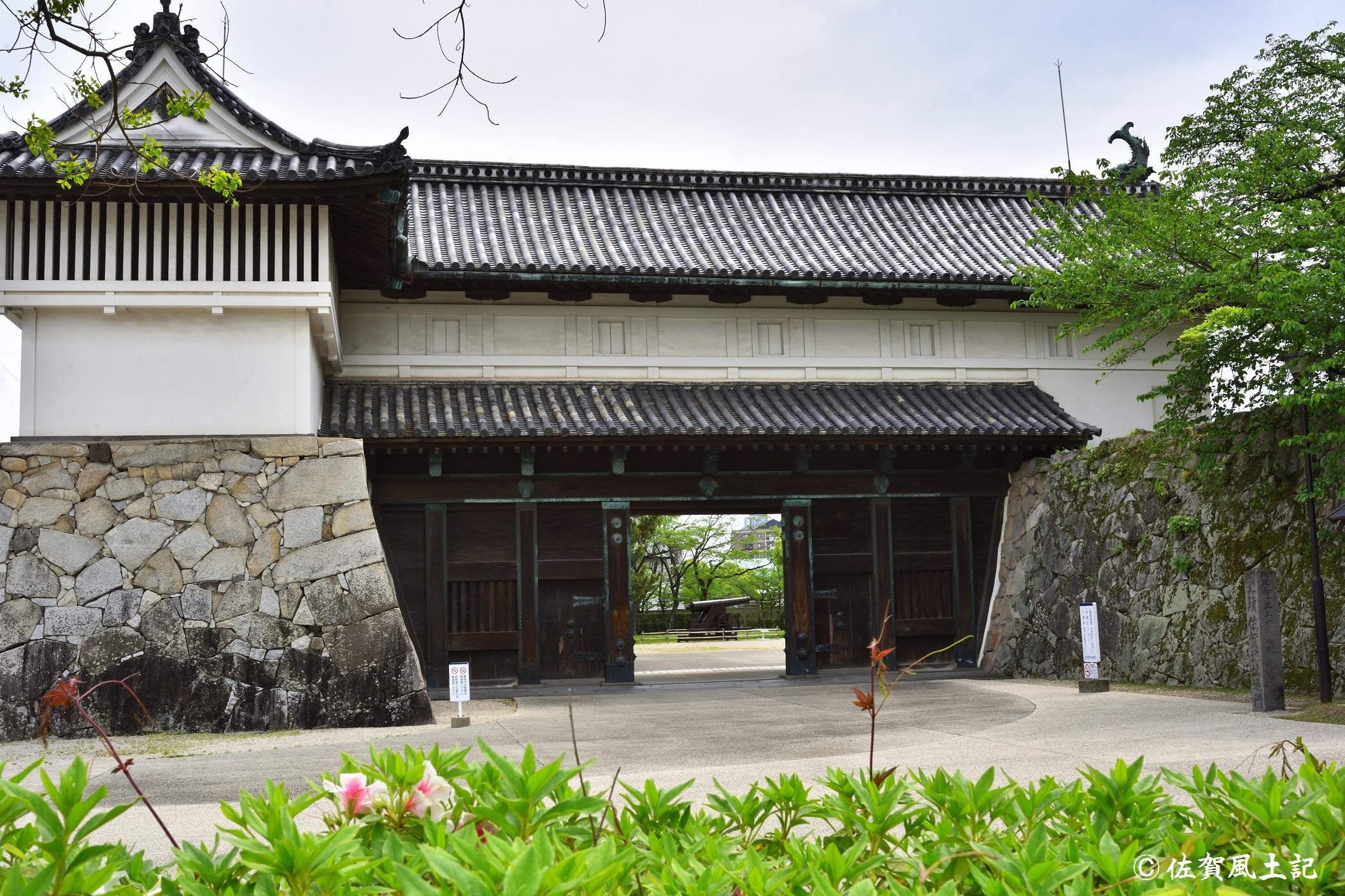 佐嘉城鯱の門
