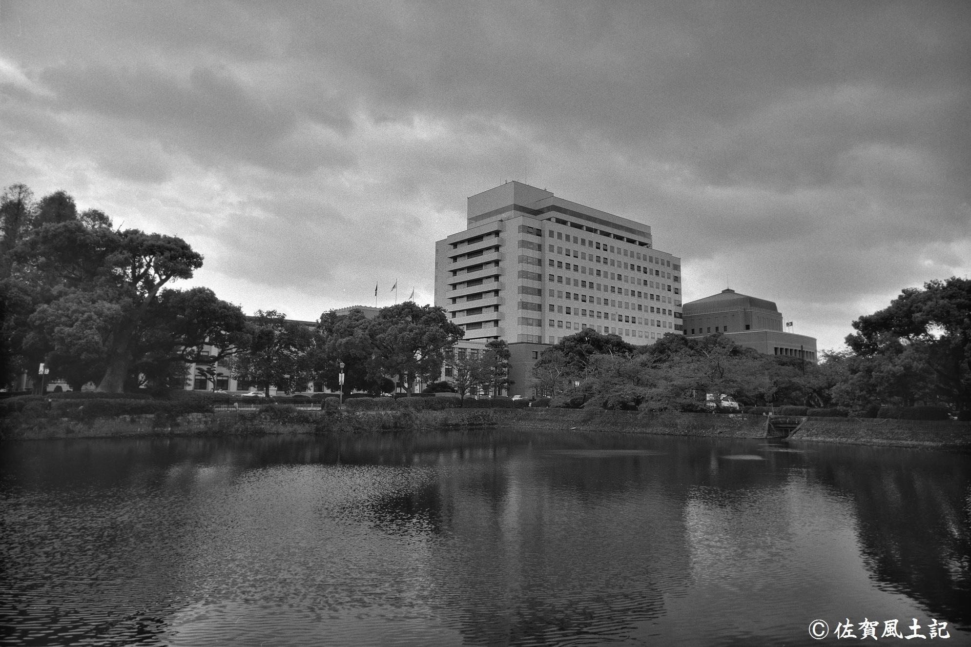 佐賀県庁舎②