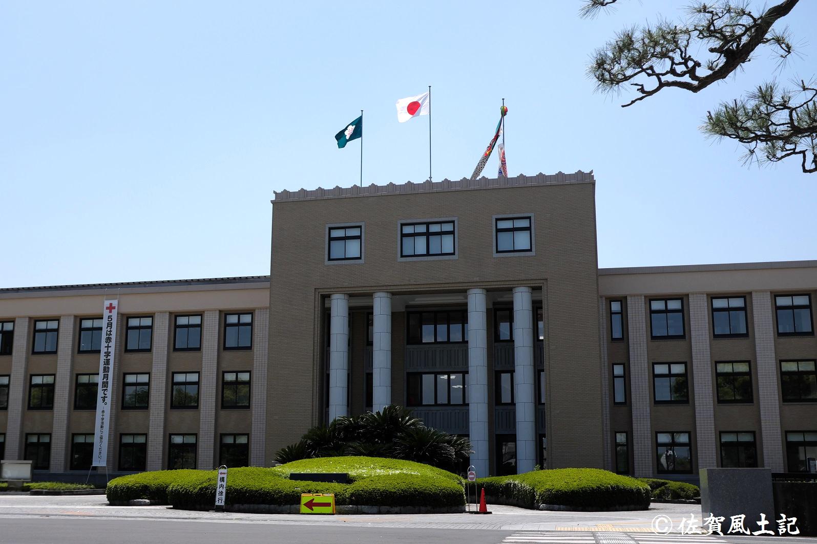 佐賀県庁舎①