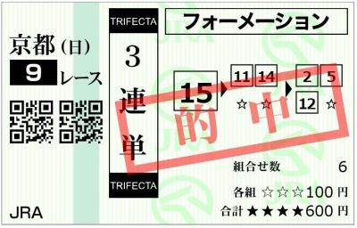 0112kyo93tanll.jpg