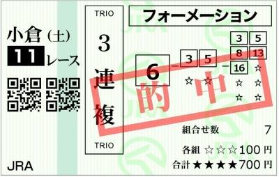 0118aichihai3fukull.jpg