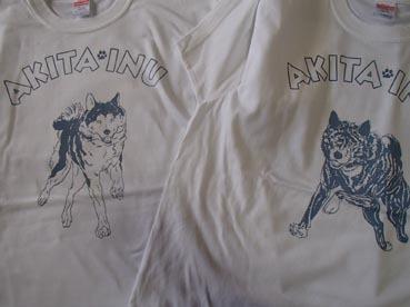 Tシャツ2枚