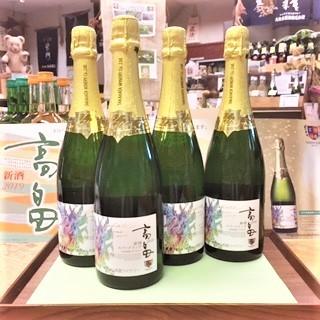 20191010高畠新酒スパークリング