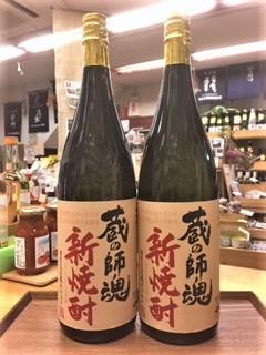 20191011蔵の師魂新焼酎
