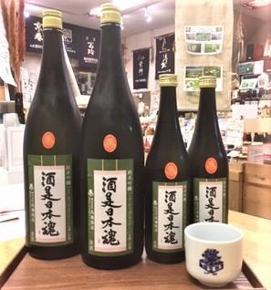20191019酒是日本之魂