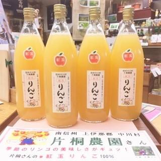 20191107紅玉りんごジュース