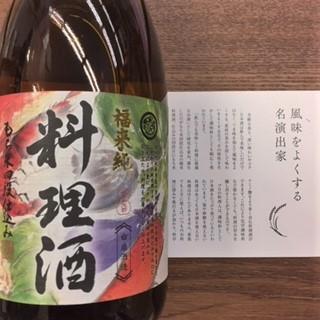 20191109純米料理酒