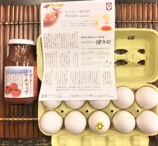 20191113セイアグリー健康卵