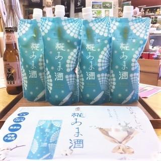 20191120真澄糀あま酒
