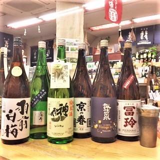 20191230純米酒