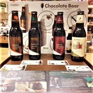 20200109チョコビール