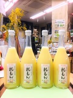 20200203レモン果汁