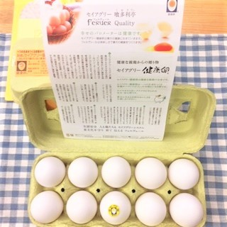 20200212セイアグリー健康卵
