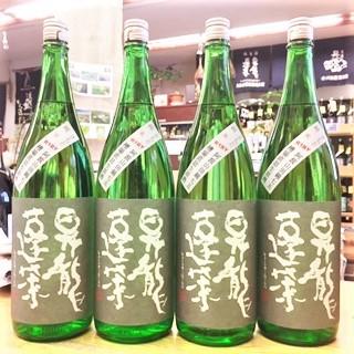 20200224昇龍新酒